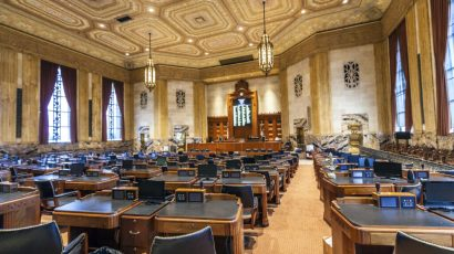 House of chambers in Louisiana State Capitol